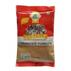 Coriander Powder-24Mantra 100 Gms