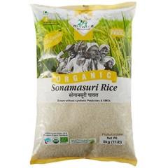 Sonamasuri White Rice 1Kg