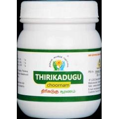 Thirikadugu Choornam