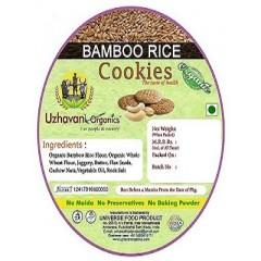 Bamboo Rice Cookies 150G