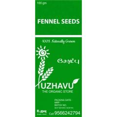 Fennel Seed-Uzhavu 100G