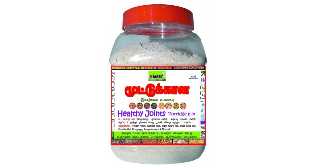 Healthy Joints Porridge Mix 500G
